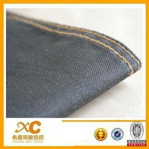 11oz T/C Denim Fabric