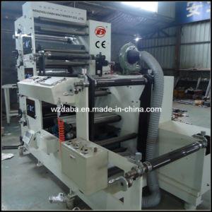 Dbry-320 Aluminium Foil Printing Machines
