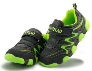 Fashion Children Sport Shoes