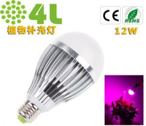 12W LED Grow Light