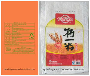 PP Woven Flour / Rice / Wheat Bag with BOPP Film Printing pictures & photos