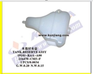 China Supplier Tank Reserve Assy for Cm5 2.4 (216470-CM5-F) pictures & photos
