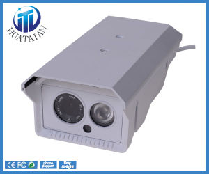 CCTV Cameras Suppliers Infrared Bullet CMOS IP Camera (HT-K4670)
