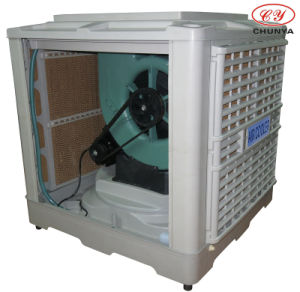 Centrifugal Evaporative Air Cooler, Industrial Air Cooler, Natural Air Cooler pictures & photos