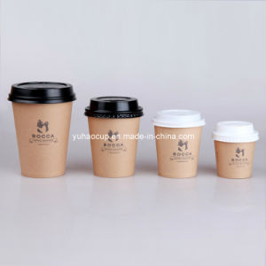 4/6/8/12oz Food Grade Hot Cup Disposable Coffee Cup pictures & photos