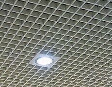 High Quality Suspended Open Ceiling
