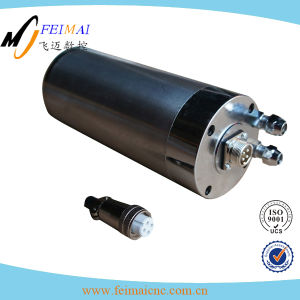 High Speed Water Cooled Spindle Motor for CNC Machine