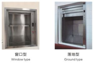 Capacity300kg Speed 0.5m/S Freight Lift Dumbwaiter Kitchen Elevator pictures & photos