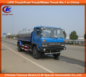 10000L 12000L Dongfeng 4X2 Water Sprinkler Truck Water Tank Truck for Road Wash pictures & photos