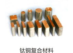 Bimetallic Titanium/Cooper Clad Electrode Rod pictures & photos