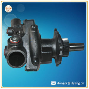 Casting Automotive Engine Water Pump Casing for Toyota, Pump Housing pictures & photos