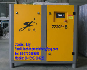22kw/30HP Direct Drive Screw Air Compressor (22SCF-8)