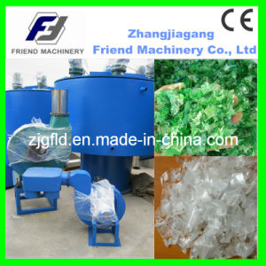 Pet Flakes Recycle Drying Machine pictures & photos