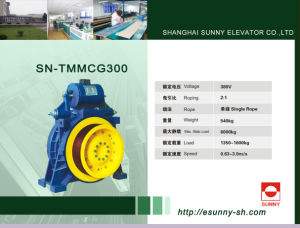 Lift Traction Machine (SN-TMMCG300) pictures & photos