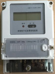 Single Phase Remote Energy Meter Ht-300 pictures & photos
