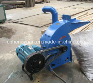 Hengyuan Brand Tree Branch Crushing Machine pictures & photos
