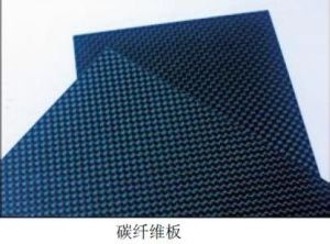 Environmental Protection Type Carbon Fiber Sheet Composite Material pictures & photos