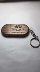 Wood with Keychain USB Flash Drive, USB Flash Disk, USB Stick, USB Key, Memory Stick pictures & photos