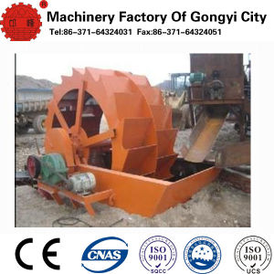 High Effect Stand Washing for Mining (XSD2212)