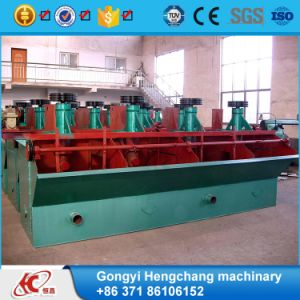 Mineral Processing Gold Copper Lead Zinc Flotation Machine pictures & photos