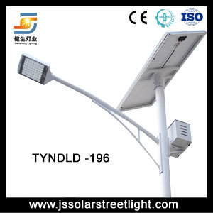 6m 30W High Efficiency LED Solar Street Light