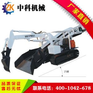 Machine Mining Loader pictures & photos