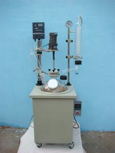 Multi-Function Reactor (F20HA) pictures & photos