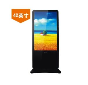 42inch Outdoor LCD TV Player pictures & photos