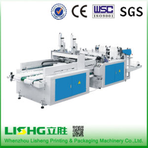 Bottom Sealed Bag Making Machine (4 Lines) (SHXJ-A) pictures & photos