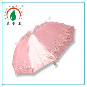 "21""*10k 3 Folding Satin Umbrella"