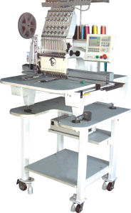 Single Head Sequin Embroidery Machine (JH1201S)