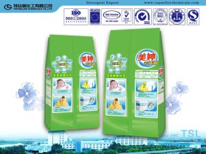 High-Effective and Easy-Rinsing Laundry Detergent Powder Supplier