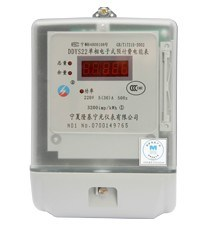 Single Phase Prepayment Electronic Meter
