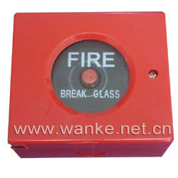 Fire Call Point (BWB003)
