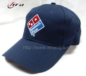 Sports Cap (XT-0512) pictures & photos