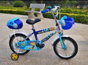 Hot Selling Bule Baby Bicycle/ Kids Bicycle From China (AFT-CB-107)
