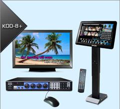 Kod-8h (HDMI Output&Dual HDD)