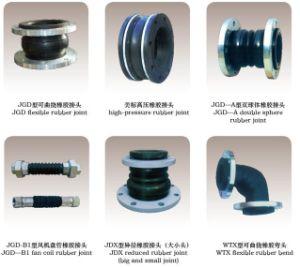 Rubber Flexible Pipeline (JGD)
