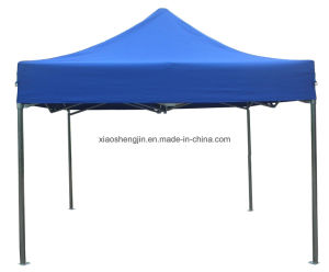 Aluminium Outdoor Gazebo Folding Tent (DO-ZTC122) pictures & photos