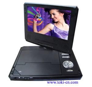 Portable DVD (TK-PD729)