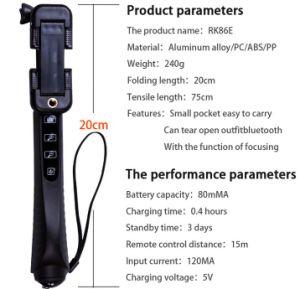 Mini Selfie Stick Bluetooth Monopod Selfie 8in1 Kit (OM-RK86) pictures & photos