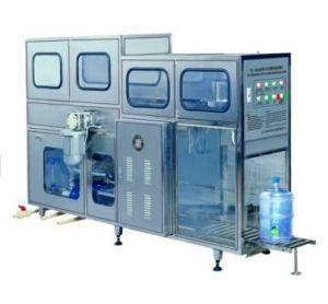 5gallon Bottle Filling Machine 60b/H (XG-100/J(60BPH)) pictures & photos