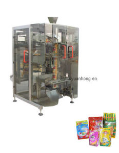 Automatic Vertical Filling Packing Machine (VFS7300FS) pictures & photos