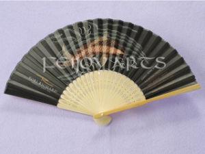 Paper Folding Fan (One Sided Style)