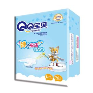 QQ Baby Diaper Brand Professional Magic Tape Baby Diaper pictures & photos