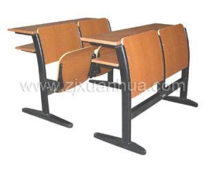 Tip-Up Seat (XH-2047)
