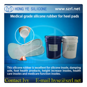 Foot Care Silicone Rubber for Silicone Insole pictures & photos