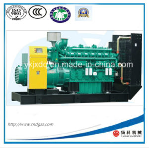 Yuchai 700kw/875kVA Big Power Diesel Generator Set pictures & photos