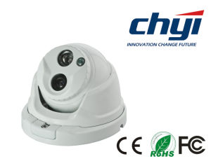 2m Pixels Waterproof&Vandalproof IR IP Dome Camera pictures & photos