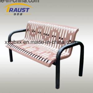 Cold Rolled Outdoor Perforated Steel Bench/Garden Bench/Patio Bench pictures & photos